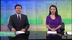 VOA卫视(2016年11月9日 美国观察)