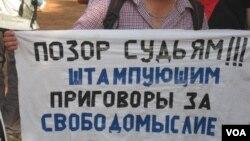 Митинг под лозунгом «Свободу узникам Болотной!», Санкт-Петербург