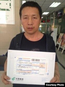 唐吉田向黑龙江高院快递起诉书 (网络图片)