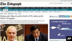 英國電訊報3月26日報道英國政府要求中國調查據稱跟薄熙來(右)家人關係密切的英國人尼爾‧海伍德(左)死亡事件的截屏
