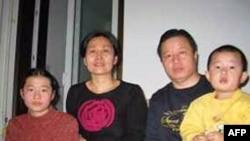 高智晟与妻子耿和及儿女(档案照片)