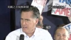 2012-01-21 美國之音視頻新聞: 美國共和黨星期六舉行南卡州總統初選