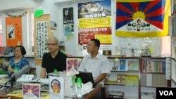 香港關注西藏團體最近舉行研討會,呼籲港人關注西藏現況與香港未來的關係