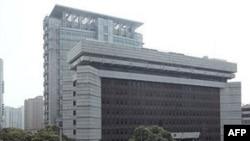 Tòa án ở Thượng Hải nơi xử vụ Rio Tinto