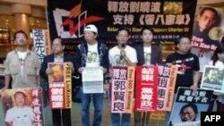 Акция в Гонконге с требованием освободить китайских диссидентов.