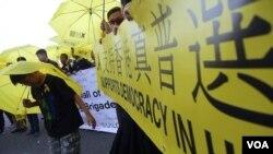 洛杉磯支持香港的大橫幅(美國之音國符拍攝)
