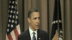 پرزيدنت اوباما عملکردهای پر مخاطرۀ بانکی را مورد انتقاد قرار داد