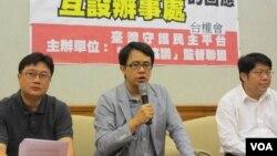 台湾人权团体就两岸协商召开记者会(美国之音张永泰拍摄)