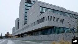 Штаб-квартира Европола в Гааге