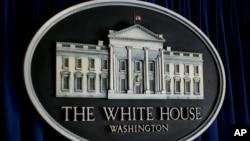 미국 워싱턴의 백악관. (자료사진)