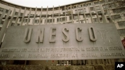 UNESCO headquarters in Paris, France (file photo)