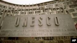 UNESCO headquarters in Paris, France (file photo)