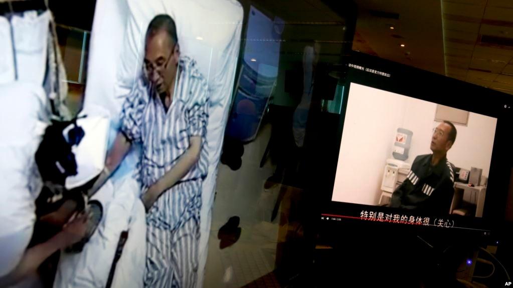 视频显示刘晓波在沈阳中国医科大学第一附属医院接受治疗。