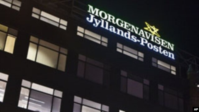 Building housing the Jyllands-Posten newspaper in Copenhagen, 29 Dec 2010