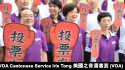 香港公民黨主席余若薇(前排中) (美國之音湯惠芸攝)