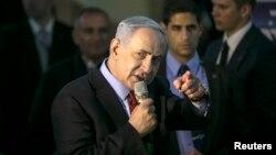 Ông Netanyahu nói rằng thỏa thuận đề ra một mối đe dọa nghiêm trọng cho Israel, cho khu vực và thế giới bởi vì nó sẽ thúc đẩy nền kinh tế Iran.