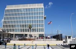 美国驻古巴大使馆(资料照片)