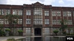 位于台北大安区的国立台湾师范大学(本部)的行政大楼。(美国之音林枫拍摄)