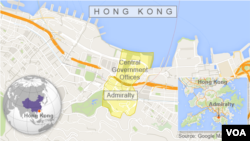 Admiralty Hong Kong