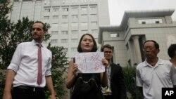 709案在押律師王全璋的妻子李文足(中)2016年8月1日在天津第二中級人民法院門前抗議資料照。