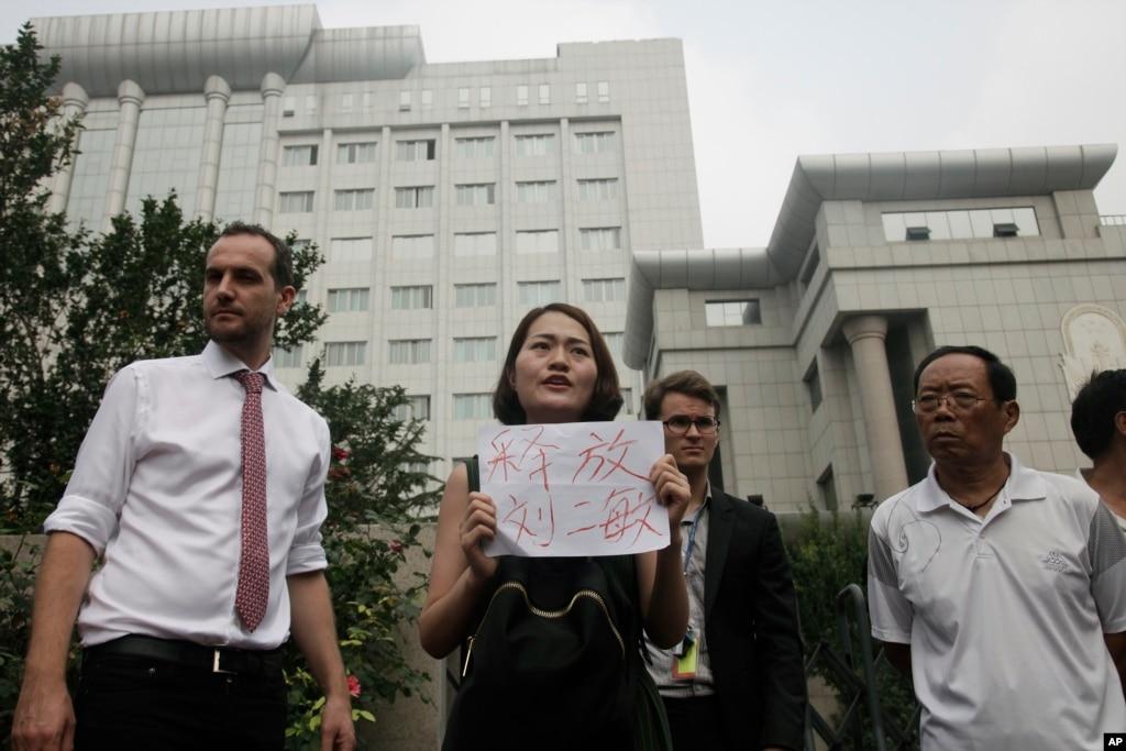 Chinese activist Hu Shigen jailed for subversion