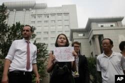 被拘押的律师王全璋的妻子李文足等人在天津第二中级人民法院门前抗议(2016年8月1日)