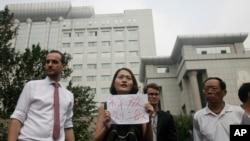 被拘押的律師王全璋的妻子李文足等人在天津第二中級人民法院門前抗議(2016年8月1日)