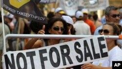 지난 8일 그리스 아테네에서 정부의 은행 사유화에 반대하며 열린 파업 시위.