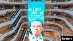 廣東省廣州市中心商業區一家商場裡的電子屏幕上顯示中國新型冠狀病毒專家鐘南山的照片。(2020年2月10日)