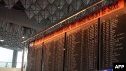 Phi trường Frankfurt