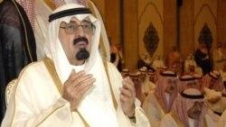 پادشاه عربستان سعودی در آمریکا تحت درمان است