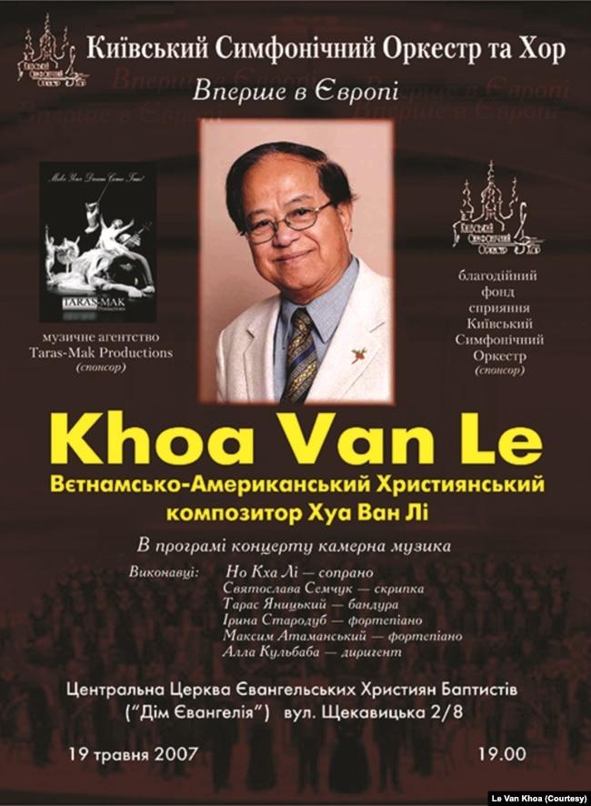 Nhặc sĩ Lê Văn Khoa trên poster quảng cáo buổi trình diễn giàn nhạc giao hưởng ở Kiev, năm 2007