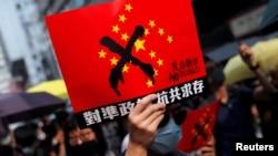 香港929反極權大遊行。