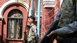 ရန္ကုန္တုိင္း ဥပေဒခ်ဳပ္နဲ႔ ဥပေဒအရာရွိတခ်ဳိ႕ အဂတိလုိက္စားမႈနဲ႔ စဲြခ်က္တင္ခံရ