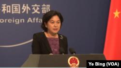 中国外交部发言人华春莹(2018年5月4日)