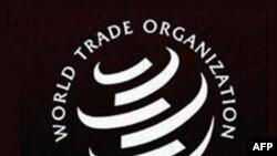 WTO nói rằng trên nguyên tắc, Hoa Kỳ bị buộc phải rút lại lệnh cấm này, tuy nhiên, lệnh cấm từ 6 năm qua đã hết hiệu lực