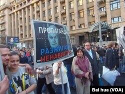 去年秋季莫斯科市中心的反战游行中,示威者手举标语:宣传煽动仇恨。背景人头像是今日俄罗斯传媒集团总裁和电视政论主持人基西廖夫 (美国之音白桦拍摄)