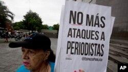 El presidente del Sindicato de Trabajadores de la Prensa, Marco Ruiz, exigió que se respete el derecho a la libertad de expresión.
