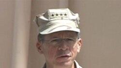 ترديد ژنرال مولن در مورد پرداخت به موقع حقوق سربازان آمريکا در اين ماه