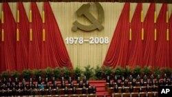 中共在人民大會堂紀念改革開放30年(圖片來源:AP)