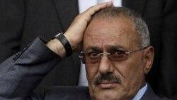 رهبر یمن به زودی استعفا می دهد