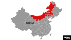 Map of China showing Inner Mongolia region