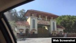 Cổng vào Trại giam Số 6 Thanh Chương, Nghệ An. Photo Facebook Nguyễn Thúy Hạnh.