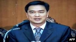 Mantan PM Thailand Abhisit Vejjajiva akan diadili terkait penumpasan militer terhadap para demonstran 'Kaos Merah' tahun 2010.
