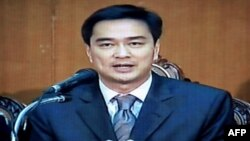 A television screen grab shows Thai Prime Minister Abhisit Vejjajiva announcing a State of emergency in Bangkok on April 7, 2010.