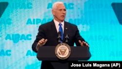 آقای پنس روز دوشنبه در جریان گردهمآیی کمیته روابط عمومی آمریکا و اسرائیل موسوم به آیپک در واشنگتن سخنرانی کرد.