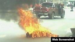 Tibetan Self-Immolates