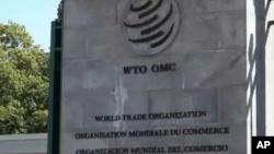 設在日內瓦的世貿組織總部(美聯社)