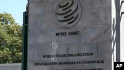 WTO logo AP