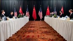 """时事大家谈: 美中对话变对撞,中国""""平视世界""""开场秀?"""